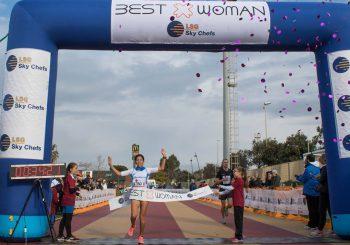 Best Woman 2017, vince Fatna Maraoui